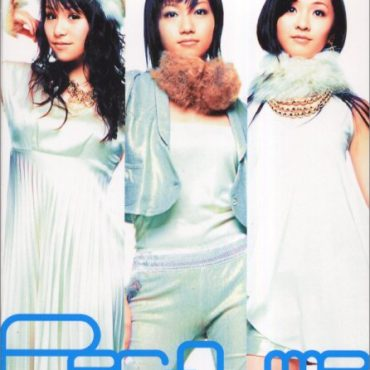 Perfume ~Complete Best~
